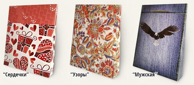 Подарочная упаковка для футболок в Краснодаре
