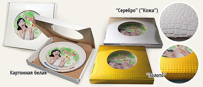 Тарелка с фото. Заказать фото на тарелке в Краснодаре