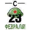 kruzhka_23feb26