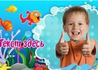 Детская кружка Д05