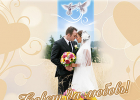 Шаблон №С01. Свадебная тема