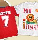 Фото и надписи на футболках  (сублимация и термотрансфер)
