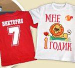 Фотопечать и надписи на футболках  (сублимация и термотрансфер)