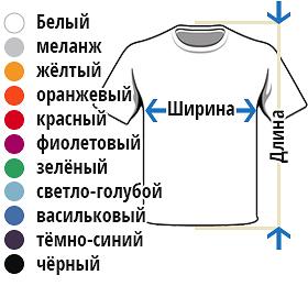 Детские футболки из хлопка с надписями - Краснодар
