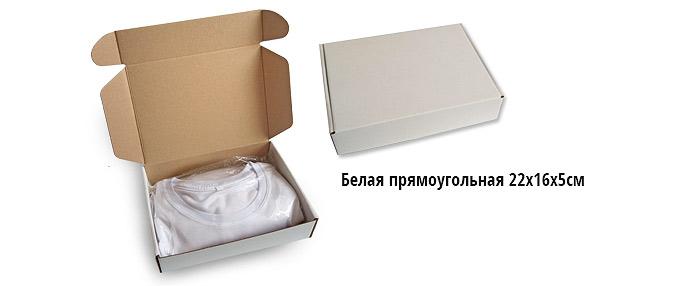 Коробка для упаковки футболок