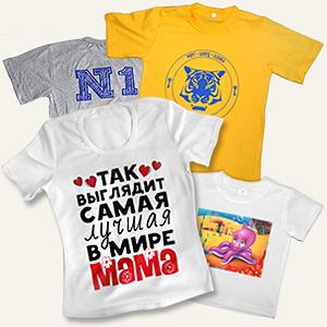 Принты на футболке. Краснодар.