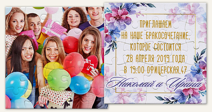 Фотопазл инстаграм Краснодар 10х10 см