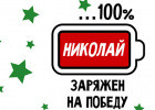 kruzhka_23feb34