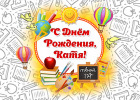 Шаблон ДРШ21
