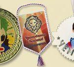 Вымпелы, флаги, медали с фото и надписями