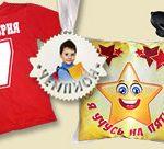 Фотосувениры для школьников и детсадовцев