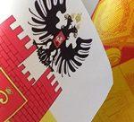 Печать на флагах (12х18,15х21 см)