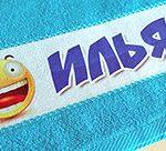 Надписи на полотенце